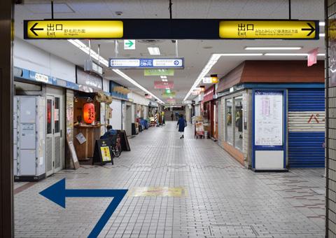 ぴおシティ地下2階の飲食街
