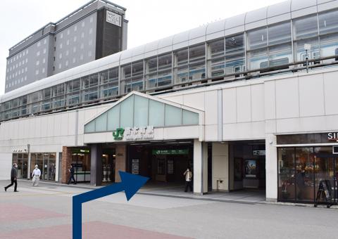 桜木町駅西口