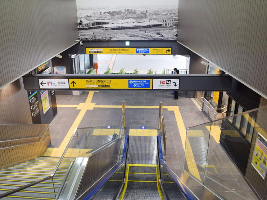 JR桜木町駅の新しい改札の写真