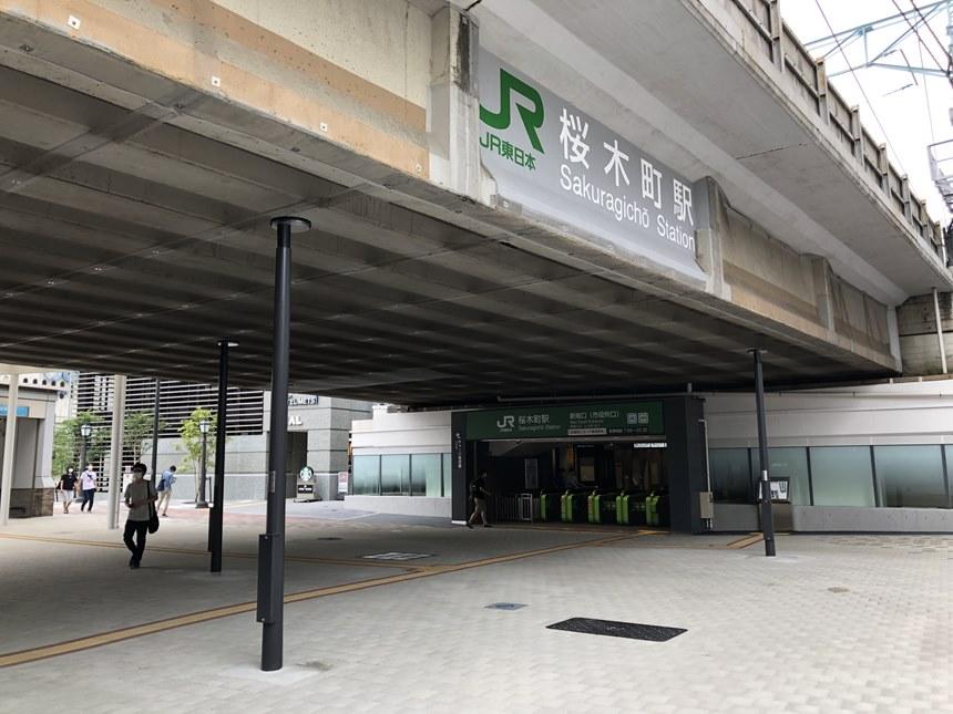 桜木町駅の新南口改札の写真