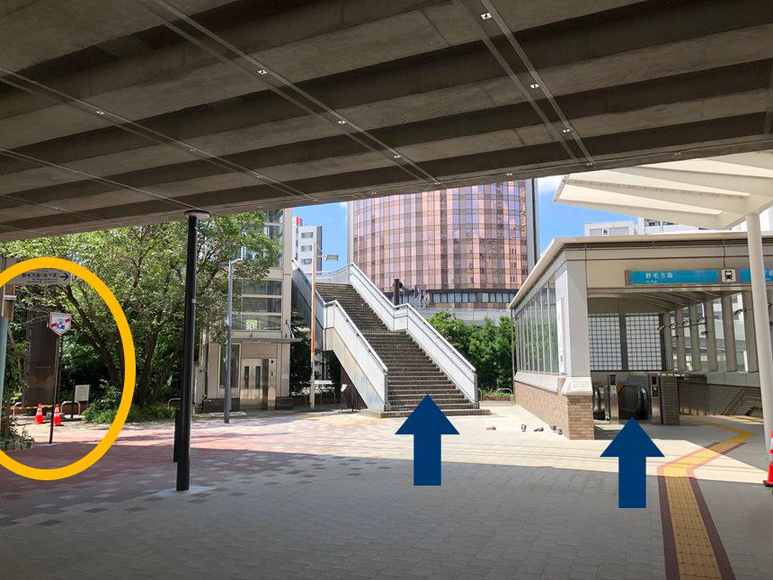 桜木町駅の新しい改札口周辺の写真
