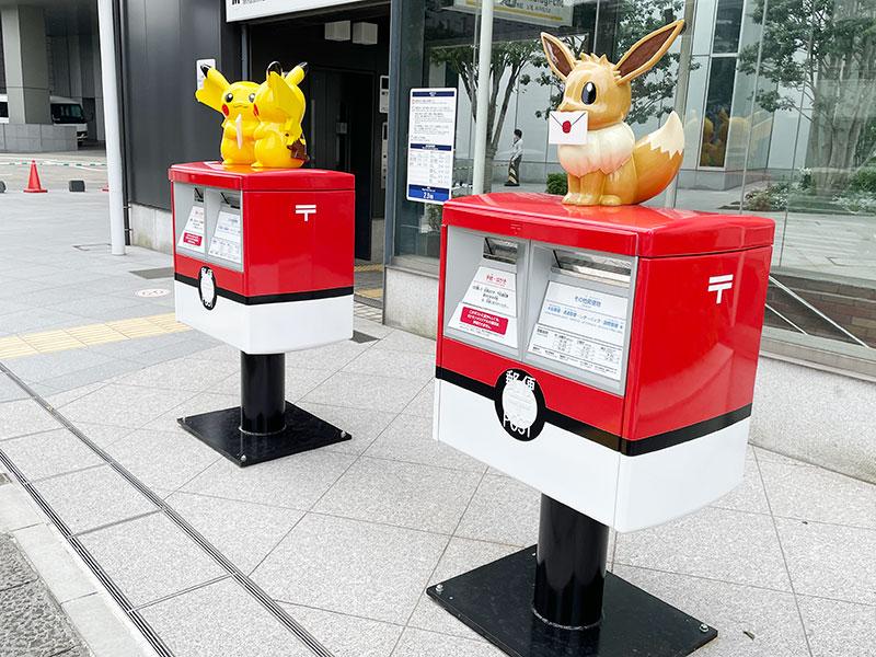 横浜市役所に設置されているp家門オリジナルポストの写真