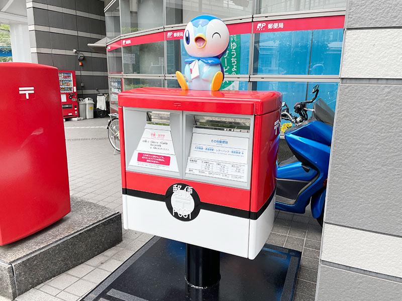 横浜桜木郵便局にあるポケモンオリジナルポストの写真