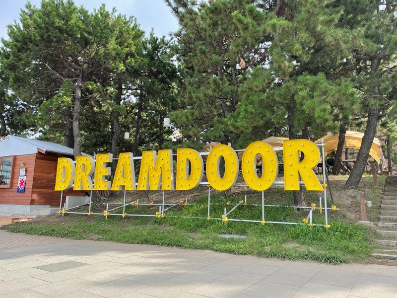 DREAM DOOR YOKOHAMA HAMMERHEADの施設内写真